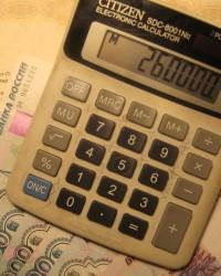 Налоговые вычеты, как и кто их может получить