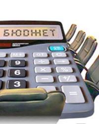 Содержание и формирование доходов и расходов бюджета