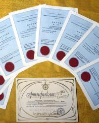 Содержание патентных прав