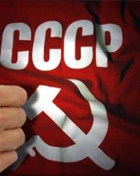 Советская политическая система, социалистическое государство и следственный аппарат
