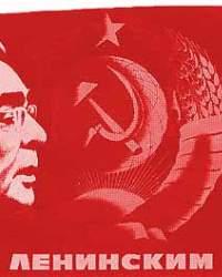 Советское общество и природа государственной власти в СССР