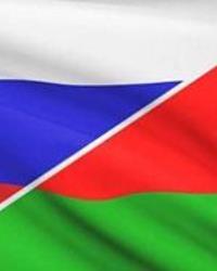 Становление союза Беларуси и России