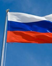 Стратегия развития эксклавной территории России и ОЭЗ
