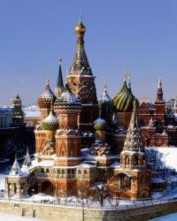 Стратегия социально-экономического развития России