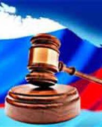 Субъект федерации как способ нормативно-правовой организации региона