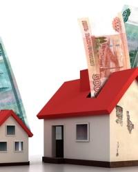 Субсидия на жилье 2018