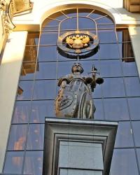 Судебная система и организационное обеспечение ее деятельности