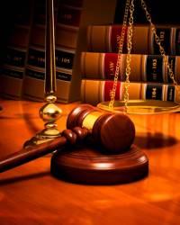 Судебное постановление