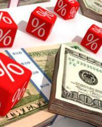 Сущность, функции и законы кредита