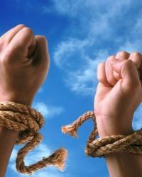 Свобода и ответственность