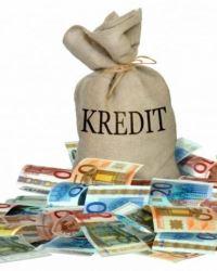 Теории кредита