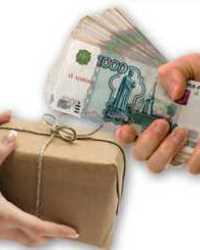 Товар и деньги