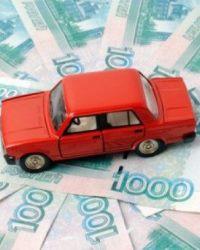 Транспортный налог 2020