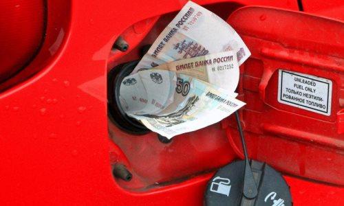 Цены на топливо в 2020 году