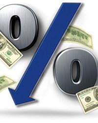 Учет централизованных кредитов