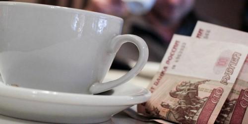 Учет чаевых, полученных через безнал в 2021 году