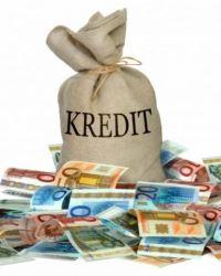 Учет потребительских кредитов