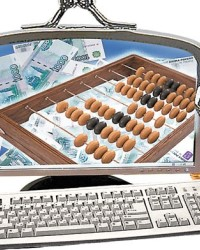 Учет прибыли и ее использования