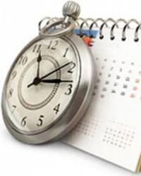 Учет рабочего времени 2018