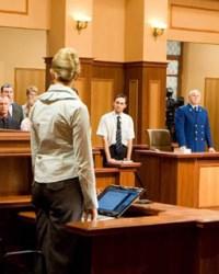 Уголовное судопроизводство