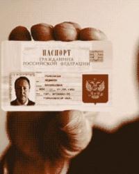 Универсальная концепция прав человека и современная Россия