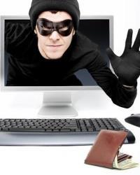 Управление рисками интернет-банкинга
