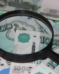 Усиление контроля за финансовыми операциями в 2021 году
