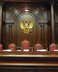 Устройство арбитражно-судебной системы РФ