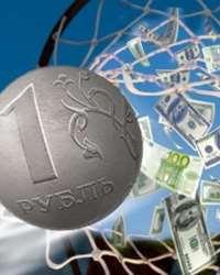 Валютный рынок и валютные операции