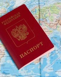 Въезд физических лиц-нерезидентов на территорию РФ