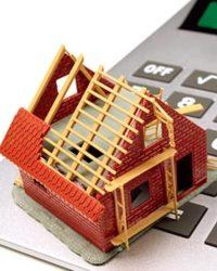 Виды жилищного кредитования