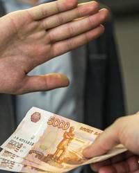Виктимологическая характеристика и предупреждение коррупции