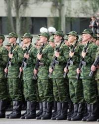 Воинская обязанность