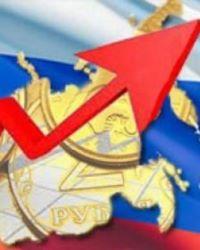 Возможности экономического роста в современной России