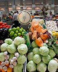 Выкладка сельскохозяйственной продукции
