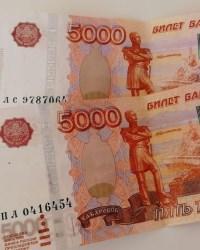Выплата 10 000 рублей семьям с детьми к новому году