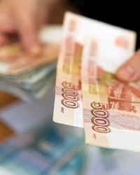 Выплата компенсации в 2020-2021 году