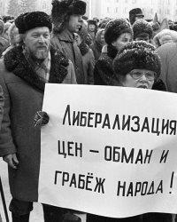 Взаимосвязь отраслевых и региональных факторов внешнеэкономической либерализации в России