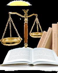 Юридический акт