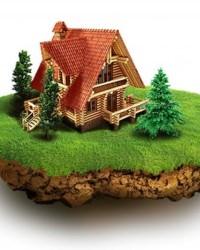 Залог недвижимости и земельных участков