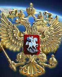 Защита национальных интересов России