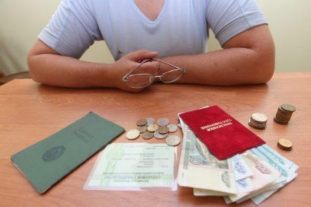 Защита социальных выплат от взысканий в 2020 году