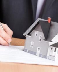 Заявление на право собственности
